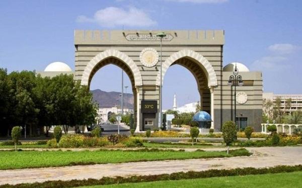 Universitas Islam Madinah