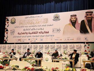 Duta Besar Luar Biasa dan Berkuasa Penuh Republik Indonesia untuk Arab Saudi dan OKI, Agus Maftuh Abegebriel