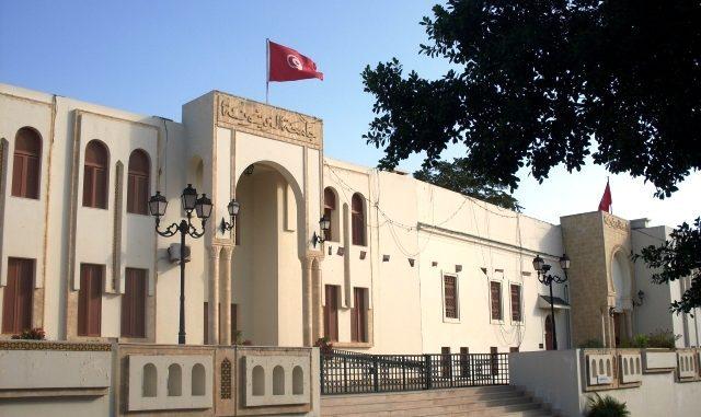 Universitas Ez-Zitounah Tunisia