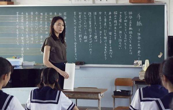 Guru di Jepang