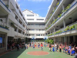 Gedung Sekolah Strada