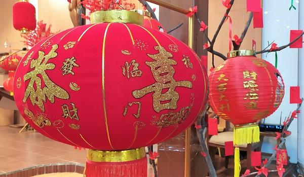 Lampion Tahun Baru Imlek (China)