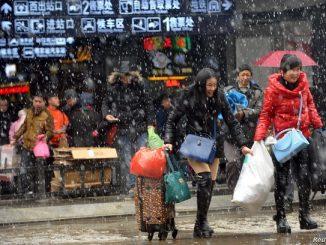 Tahun Baru Imlek (China) 2020