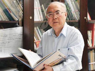 Profesor Huang Xiqui (UIA-PHG)