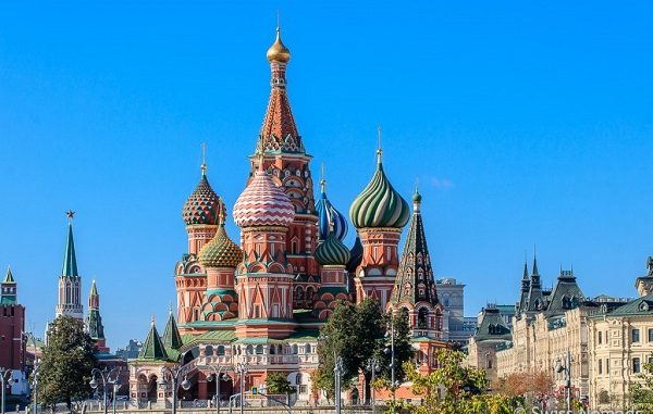 Russian Government Scholarships