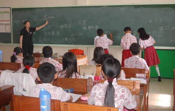 Pelajaran SD Bruder di Singkawang, Kalimantan Barat