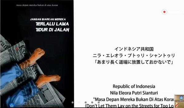 Poster Anak Jalanan karya Nila Eleora Putri Sianturi, siswi SMAN 68 Jakarta