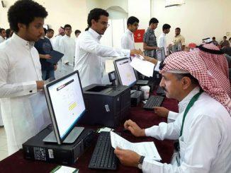 Mahasiswa di King Fahd University of Petroleum & Mineral