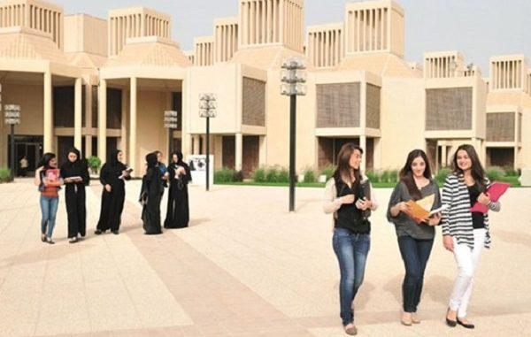 Mahasiswa di Qatar University