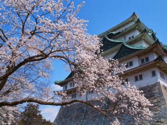 Perfektur Aichi, Jepang (KalderaNews.com/Ist)