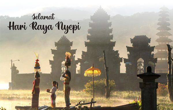Ilustrasi: Hari Raya Nyepi. (KalderaNews.com/repro:y.prayogo)