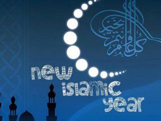 Ilustrasi: Tahun Baru Islam, 1 Muharram. (KalderaNews.com/Ist.)